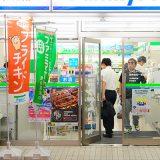 年配男性「キレイな日本語が話せないなら働くな」 留学生の店員への暴言に、高校生が!
