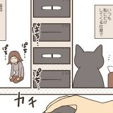 亡くなった猫は、よくゆっくりまばたきをしていた その意味を知った飼い主は…