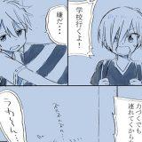 学校に行きたがらない弟 その理由が明かされた時、涙腺崩壊!